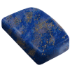 Steine-Eckig-100x100-px-Lapislazuli